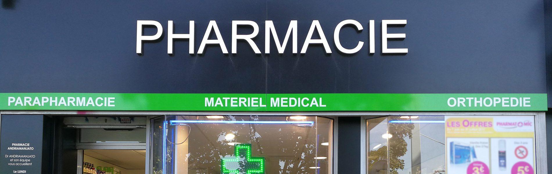 Pharmacie ANDRIAMANJATO - Image Homepage 1
